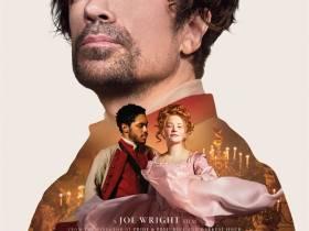 Théâtre Cyrano, caché dans son buisson de lavande, sentait bon la lessive…